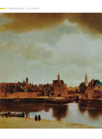 荷兰贵族手绘画
