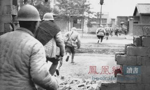 国共内战珍贵图集 整编74师师长张灵甫被击毙现场