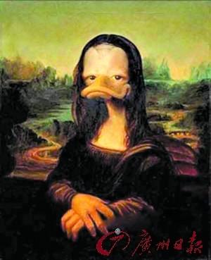 《蒙娜丽莎》搞怪的表情版火抖山寨包音v表情影图片