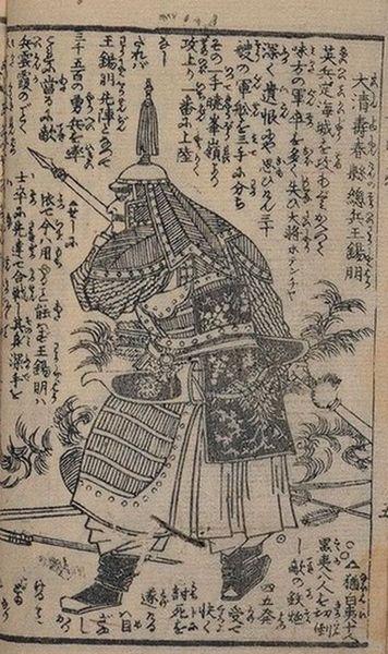 对英雄评价是一致的:日本人评鸦片战争清朝大将