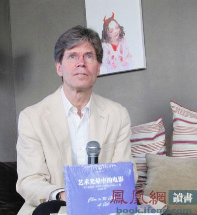 电影理论大师达德利 安德鲁作客北京库布里克书店