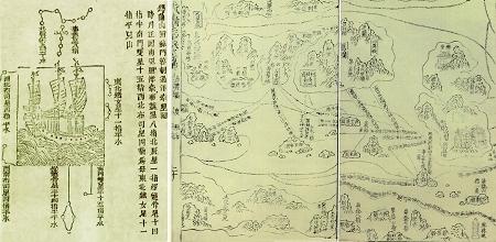 中国古地图集合; 郑和航海图 - 搜狗百科; 中国与肯尼亚正式合作找寻