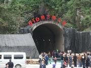重庆涪陵原核工厂首次作为旅游景点开放(组图)