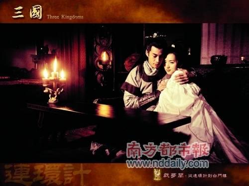 """吕布 曹操/吕布与貂蝉的爱情被戏称""""乡村爱情故事""""。"""