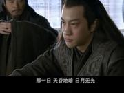 新《三国》雷人图集(组图)