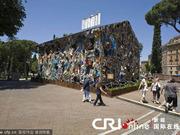 12吨无机垃圾建成世界上首家垃圾酒店(高清组图)