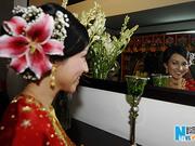 印尼新娘结婚前夜(组图)