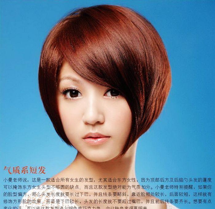 十款最经典美女发型组图