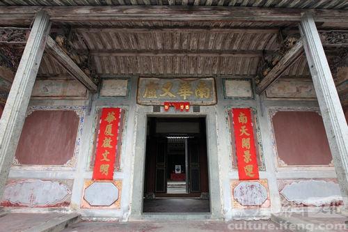 """最典型的客家围龙屋结构就要算""""南华又庐""""."""