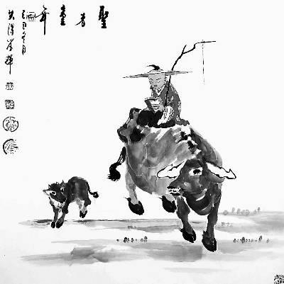 :传承中国传统文化
