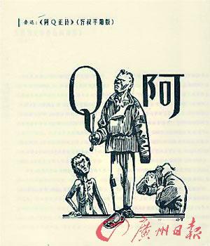 高中课本删掉鲁迅著作、《背影》《孔雀东南飞》惹争议