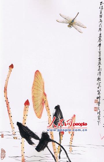 电动鸡巴愹�$_高清桂的绘画艺术