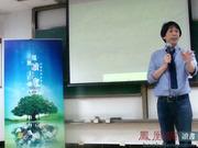 [读书会第23期组图]林奕华:香港电影与大众生活
