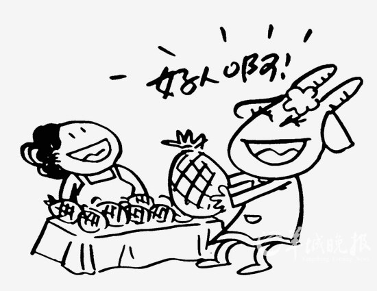 菠萝的简笔画步骤如下