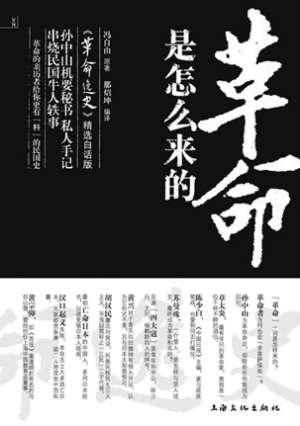 兴中会初期缺少擅长写作的人,文书告示多出自陈少白之手.