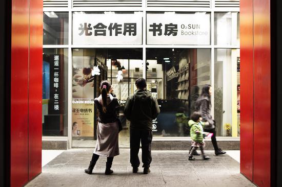 2011年10月29日,光合作用书房北京现代城店关张。