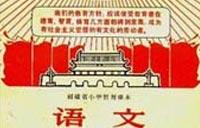 2016上海暑期工文学改变命运_读书频道_凤凰网2016年深圳招调工