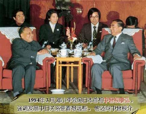 邓小平政治生涯中的经典时刻(组图)