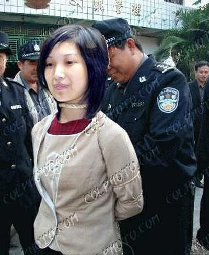 陶静被押赴刑场。