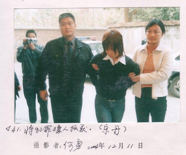 流浪在社会上的宋丹开始迷蛮网络,结交了一大批网友,学会了抽烟、喝酒,夜不归家。2005年国庆节前的一个早上,刚满18岁的宋丹被押赴刑场。她是因为策划绑架杀害男友,而被江西九江市中级法院判处死刑的。而这个女孩子称自己只是为了筹款去看望偶像刘翔。