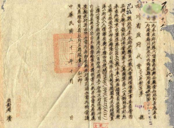 阴柔孤傲的军事奇才:林彪罕见的老照片