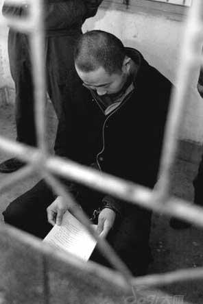 最后的接触:一名死囚临刑前的5小时(组图)