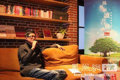 [读书会68期]林聪vs杨葵:从我们的佛缘讲起图片