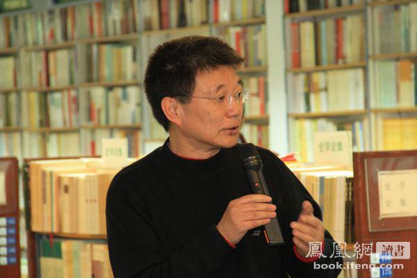 2011凤凰网年度好书发布会嘉宾