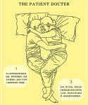 病患与医生睡姿